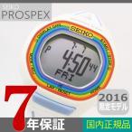 【7年保証】セイコー スーパーランナーズ 大阪マラソン2016記念限定モデル スマートラップランニング腕時計【SBEH011】 (国内正規品)ラップメモリー機能