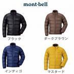 mont・bell ライトアルパインダウン ジャケット  Men's 送料無料!【800FP】【EXダウン】【montbell】【モンベル】