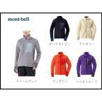 モンベル 1106528 クリマエア ジャケット Women's  防寒 ボアジャケット フリースジャケット 女性用 montbell