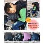 自転車、ベビーカーに!手袋になるフェイスパット 送料無料!!【防寒】【ハンドル】【カバー】【防水】【寒さ対策】【グローブ】【手袋クッション】