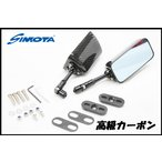SIMOTA 高品質 本物のカーボンミラー ブルーレンズ 100ミリ スクエア JR-2B2 CBR900RR、CBR600F、VFR、YZF750
