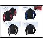 ナンカイ(NANKAI)  SDW-4117 スーパーライト・ネオメッシュジャケット バイク/オートバイ/7月〜8月対応