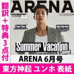 mdclub_arena-201706