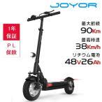 JOYOR Y8-S 電動キックボード モーター500W リチウム電池48V26AH 最大走行距離90Km 最高時速38Km/h 電動キックスクーター キックスクーター キックボード