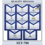 Masonic OfficerブルーLodgeエプロン***セットof 11エプロンHand Made