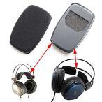 イヤパッドレザークッションリペアパーツ オーディオテクニカ用 ATH-A500X ATH-A700X ATH-A900X ATH-A1000X