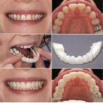 ベニアの歯 化粧用の歯3ピース - 一時的なスマイルコンフォートフィットフレックスコスメティック歯 一サイズは 最も快適なトップとボトムのベニヤにフィット - 歯のベニア