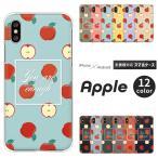 Xperia エクスペリア SO-52A SO-51A SO-41A SOG02 SOG01 SO-02K 等 ケース フルーツ柄 果物 林檎 リンゴ アップル Apple 大人女子