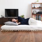 すのこベッド 折りたたみ シングル 桐 ベッド すのこ 木製 2つ折り