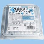 サニコット デズイン Cup 4cm×4cm 100枚×24パック 510420
