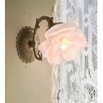 アンティーク調真鍮ブラケットライト(ウォールランプ)&清楚な白バラ、ローズのガラスランプシェード(フロストホワイト)のウォールランプセット