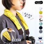 カメラ ストラップ ガーゼ 日本製 おしゃれ 便利 かわいい 綿100 肩 首 一眼レフ ミラーレス 一眼用 ネックストラップ //メール便 なら 送料無料