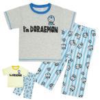 パジャマ ドラえもん 半袖 ステテコ 100 110 120 男の子 子供 子ども Tシャツタイプ //メール便 なら 送料無料