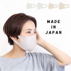 マスク ウレタン 日本製 さらひや 軽量 立体形状 夏 大人 男性 女性 メンズ レディース M L 洗える 吸汗 速乾 シンプル //メール便発送可