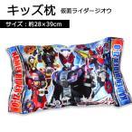 キャラクターが楽しい夢のお手伝い!洗えるジュニア枕!
