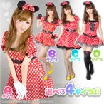 ショッピングミニー ミニーちゃん風 ディズニー コスプレ コスプレ衣装 大きいサイズ ハロウィン かわいい セクシー コス