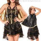 スチームパンク ヒーロー コスプレ衣装 大きいサイズ ハロウィン かわいい セクシー コス