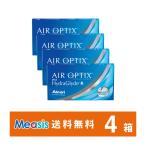 【4箱セット】日本アルコン エアオプティクスプラス ハイドラグライド〈6枚入〉× 左右各2箱 アルコン 2週間交換 2ウィーク コンタクトレンズ
