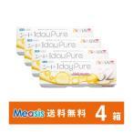 【4箱セット】シード 1dayPure マルチステージ コンタクト 遠近両用 ワンデー ピュア マルチステージ 32枚