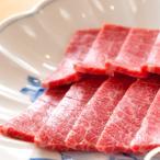 馬刺し 桜肉 中霜降り馬刺し 約150g前後(ばさし/うま)  お取り寄せ グルメ  つまみ おつまみ 酒の肴 冷凍 馬肉 桜肉