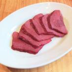 桜肉 馬肉のパストラミ 150g前後 お取り寄せ グルメ  つまみ おつまみ 酒の肴 冷凍 馬肉 桜肉 お取り寄せグルメ  おつまみ 酒の肴
