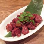 桜肉 馬肉の一口燻製(くんせい/燻し) 150g前後 お取り寄せ グルメ  つまみ おつまみ 酒の肴 冷凍 馬肉 桜肉 お取り寄せグルメ