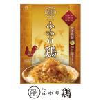 Tail - お肉の削り節 ふわり鶏 The Oniku ザ・お肉