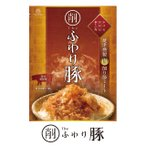 Tail - お肉の削り節 ふわり豚 The Oniku ザ・お肉