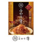 Tail - お肉の削り節 ふわり牛 The Oniku ザ・お肉