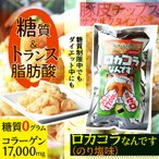 其它 - 糖質ゼロ おつまみ 豚皮チップス のり塩 30g×2  ロカコラなんです