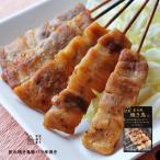 肉のおつまみ 焼き鳥 豚バラ串(ぶたばら/焼き豚/ブタバラ) 送料無料 レトルト食品 常温保存 珍味のお試し・おためしに 簡易包装 訳あり