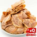 訳あり食品お取り寄せ 肉 送料無料 豚 肉 ロースチャーシュー スライス 煮豚 切り落とし 端材入り 徳用1kg×2 もったいない 食品ロス