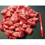 馬肺(フワ) ブツ切りカット 500g カナダ産/国内産 馬肉 馬肺 生食 ペット 馬肉 犬