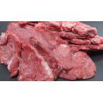 【冷凍品】カナダ産/アルゼンチン産馬肉スライス/カット 1Kg(旧8mmスライス)