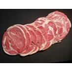 便利なバラ凍結です/ジンギスカン料理に!ニュージランド産 ラムショルダー 3.5ミリ スライス(仔羊肩肉)