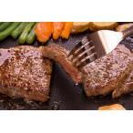 140gステーキ用グレインフェッドストリップロインオージービーフ穀物飼育牛牛ロース サーロインステーキ サーロイン 赤身ステーキ
