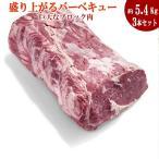 送料無料 3本(約7.2Kg) オーストラリア産キューブロール ブロック肉 赤身ステーキ ステーキ肉  リブロース/ステーキ/牛肉/リブアイロール リブロース芯