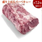 送料無料 4本(約7.2Kg) オーストラリア産キューブロール ブロック肉 赤身ステーキ ステーキ肉  リブロース/ステーキ/牛肉/リブアイロール リブロース芯