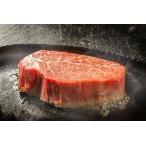 米国産 牛ヒレ(テンダーロイン)ステーキ用150g 一頭から採れる量がわずかな、最高級の部位 非常に柔らかい赤身だけのお肉