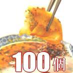 ショッピングギョウザ 送料無料 お肉屋さんの餃子 100個(50×2) 焼き餃子 水餃子 業務用 冷凍餃子