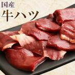 meat-tamaya_40121
