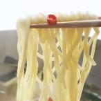 ちゃんぽん麺 1玉 チャンポン もつ鍋 モツ鍋
