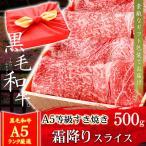 meat-tamaya_momogift-500