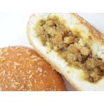 下町B級グルメ お肉屋さんのカレーパン2個入り 【冷凍品】