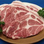国産豚肉 肩ロースとんかつ トンカツ テキカツ用130gx1枚 / オリジナルの三元豚肉 讃玄豚