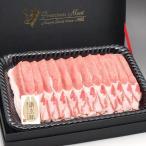 国産豚肉 ローススライス しゃぶしゃぶ 鍋物用などに800g 木箱入り☆お祝い ギフト 贈り物においしい香川県産の豚肉「讃玄豚」