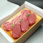 和牛ステーキギフトセット 讃岐牛・オリーブ牛のヒレステーキ3枚/サーロインステーキ2枚入り 送料無料 お歳暮ギフト