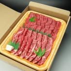 和牛 焼肉 BBQ バーベキュー用肉ギフトセット 讃岐牛 オリーブ牛のカルビ モモ各400g入 送料無料 お歳暮ギフト(沖縄・北海道は別途送料要)