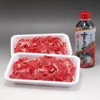 (限定商品)すきやきのタレで簡単に作れる牛丼のセット / 国産牛の切り落とし・こま切れがたっぷり600g