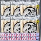 包丁切り冷凍讃岐うどん(細麺・つゆ付) 30食入